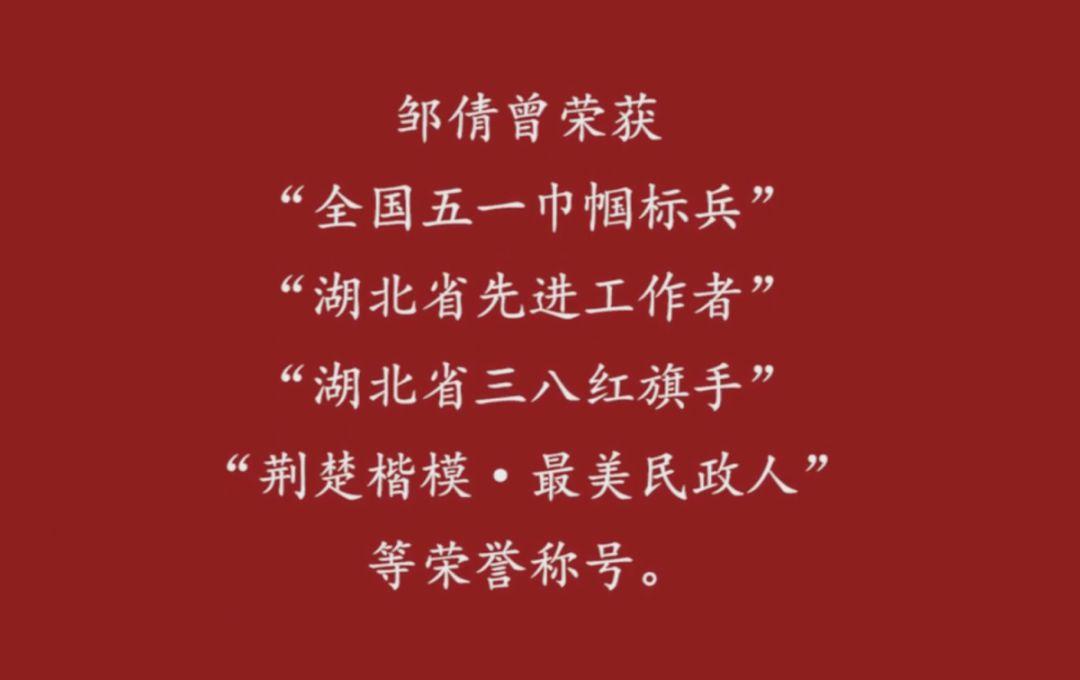 本文图均为 中国民政微信公众号 图