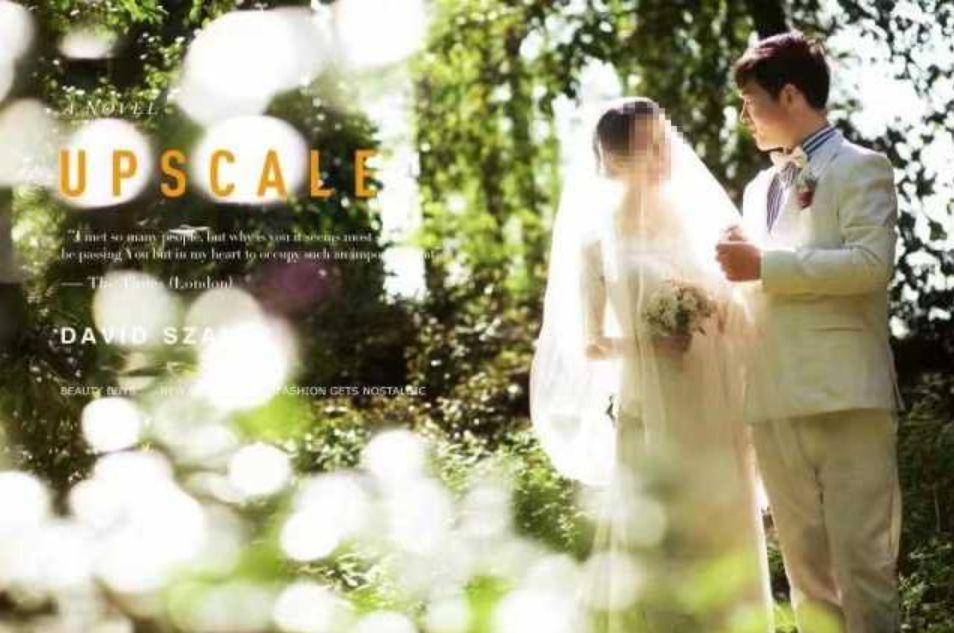 彭银华和妻子的结婚照
