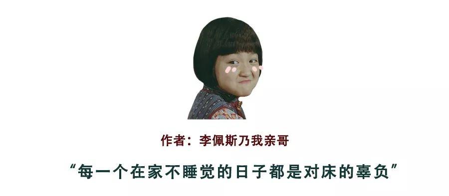申航全天ssc