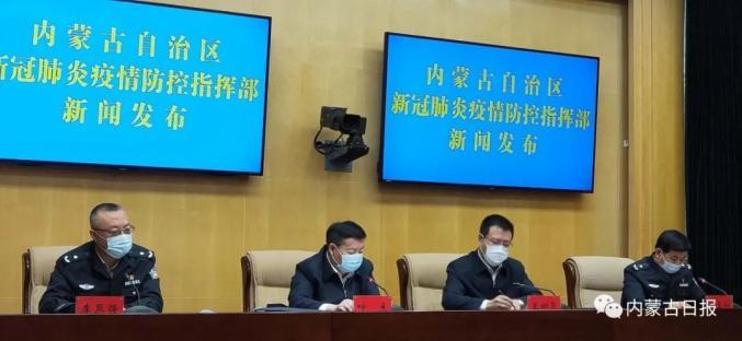 自治区召开新闻发布会:应用大数据,为科学研判、精准防控提供强大支撑