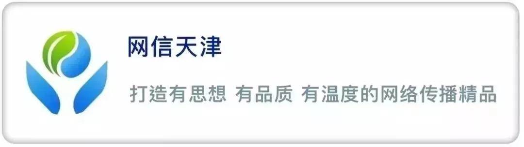 韩国确认发生超级传播事件;中西医结合治疗新冠肺炎有效……