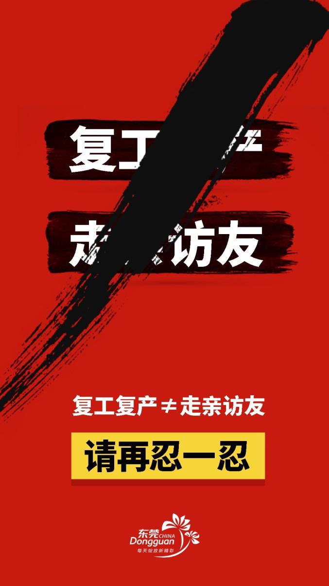 开除党籍意味着什么_广东一级响应调整为二级响应,意味着什么?_政务_澎湃新闻-ThePaper