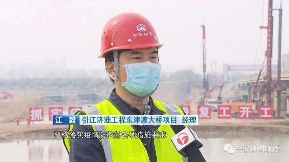 此日老虎机游戏网站排行《邦民日报》报道淮南!_疫情防控口罩图