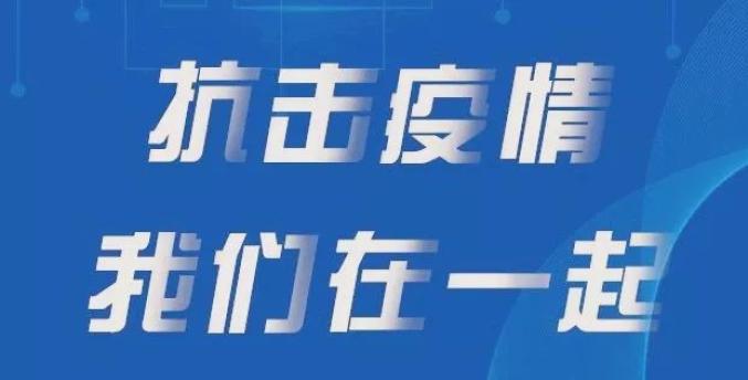 抗击疫情丨优秀网络作品展播(四十九):纪
