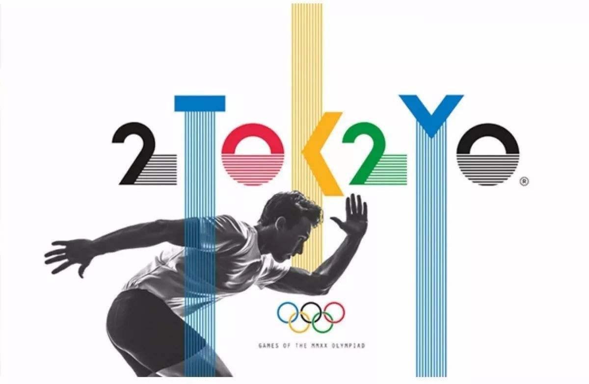 消息评述网:体坛联播|东京奥运撤销只是料到,拜仁欧冠3球打服切尔西