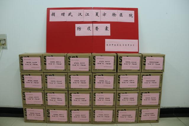 南京中医药一群留校大学生制作2000枚中药香囊寄抗疫一线
