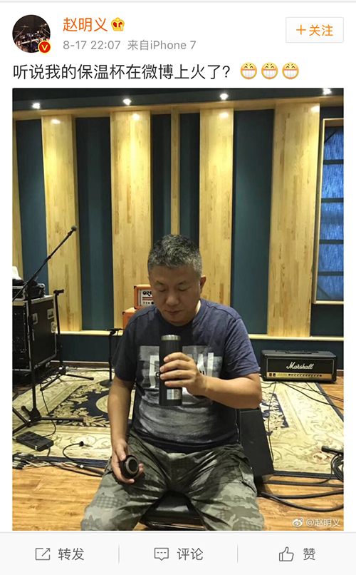 黑豹乐队:保温杯能让歌手保持状态,舒服是特高级的一件事