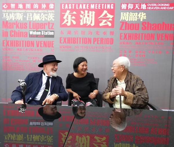 吕佩尔茨与周韶华湖北对话:从各自民族的文化母题出发