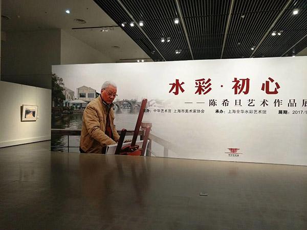 对话|陈希旦:中国味的水彩画就像《诗经》,笔笔皆情愫