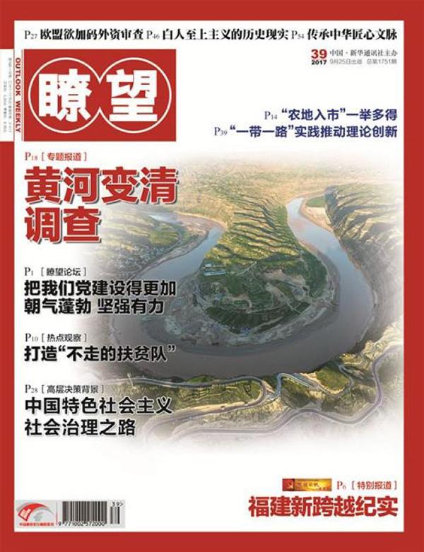 黄河变清调查:泥沙每年减少7.6亿吨,发生大洪水几率增加