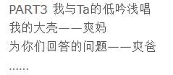 郑爽的书就叫《郑爽的书》,将在上海书展首发签售