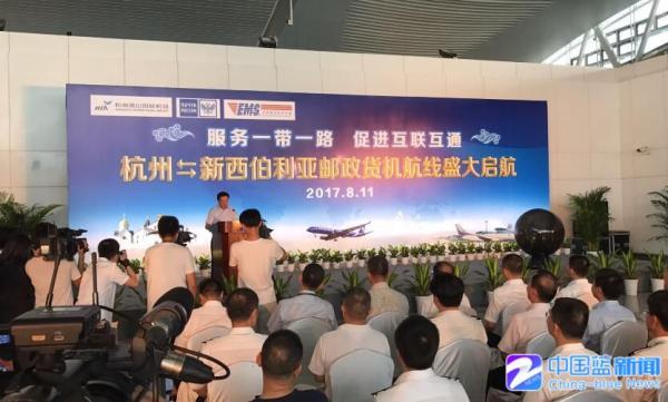 """杭州至俄空中货运将首航,浙江海陆空齐推""""一带一路""""建设"""