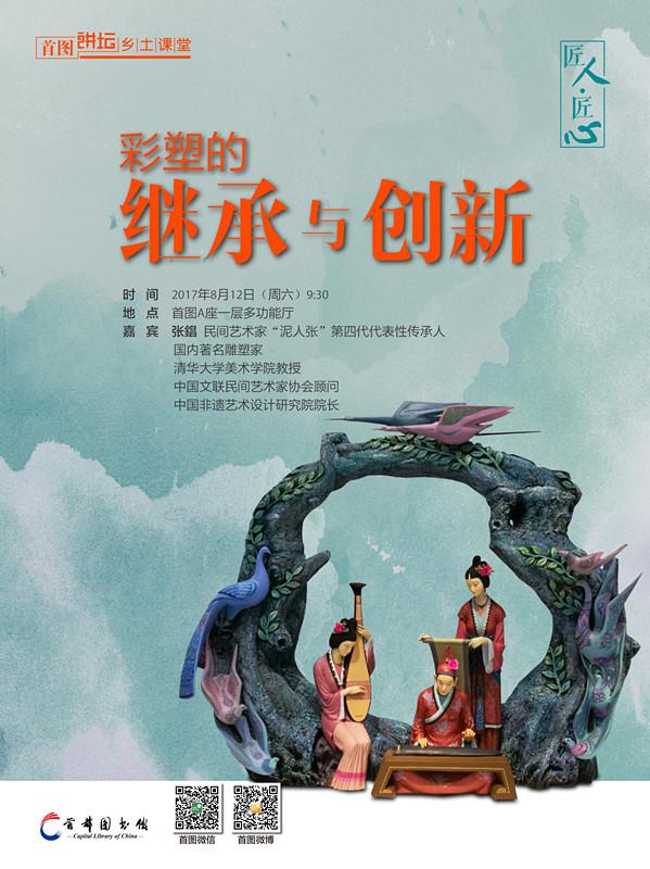 一周文化讲座 北京西苑集中营的隐秘往事:从爱情中拯救历史