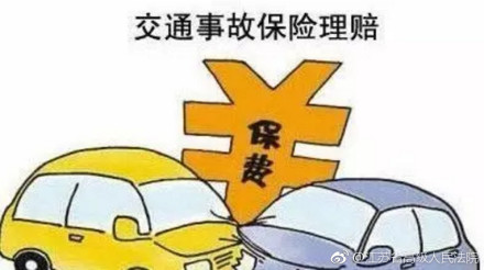 交通事故保险理赔诉讼时效何时起算?图片