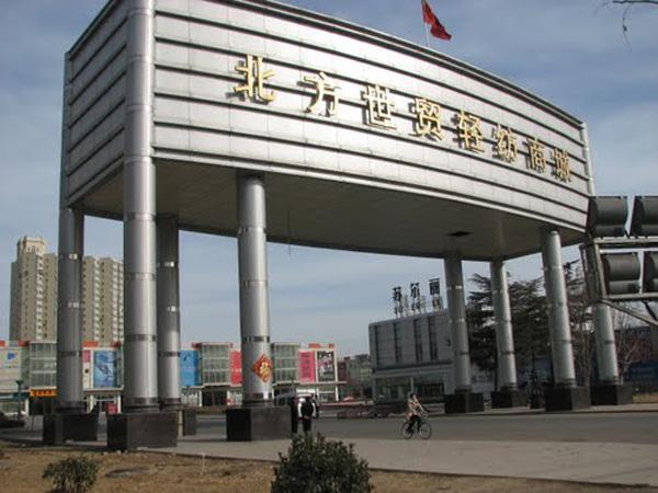 北京大红门批发市场疏解完成逾90%,已疏解42家