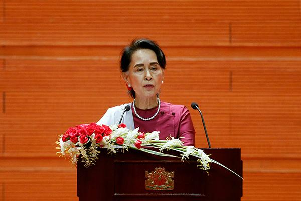 昂山素季宣布缅甸将为若开邦发展建立新机制,