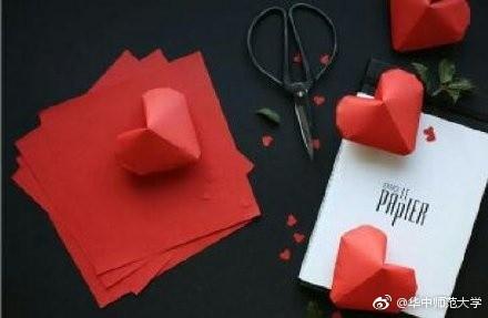 折纸立体爱心的折法 手工折纸立体心形图解图片