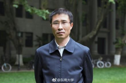 东南大学校长张广军院士当选第十九届中央委员