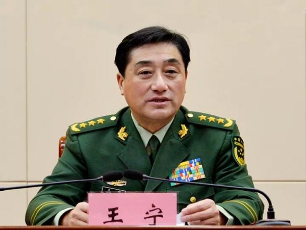武警部队司令员王宁 努力实现武警部队体系化重塑图片
