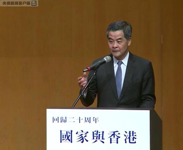 梁振英:香港所有权力源于中央,非由香港交权力予中央