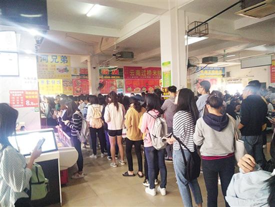 广西一高校禁止外卖入宿舍,学生:禁令出台食