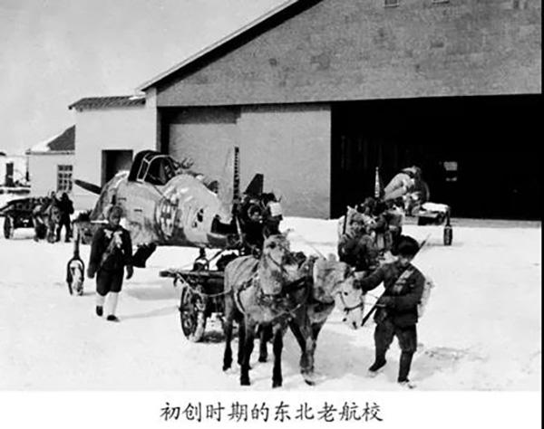 """空军节丨19个""""第一中变传奇世界页游次"""",回顾人民空军的辉煌历程"""