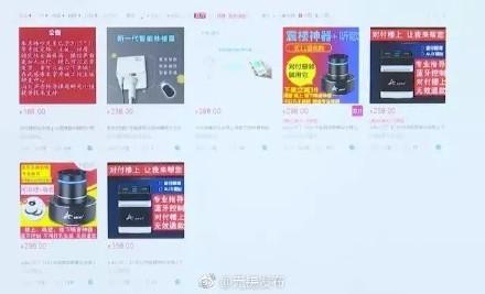 无锡身边事#10月13日晚江市的一名80后男子因为使用&quot震楼神器&quot被