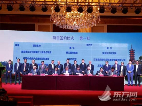 弥补资本发展短板,江苏镇江对接上海金融力量:集中签约百亿
