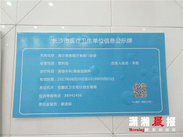 """头惊现""""招媳缘由""""海南夜场招聘昌陌图3"""