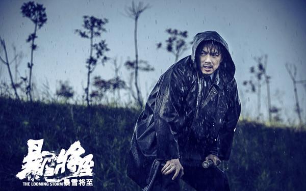 《暴雪将至》段奕宏演技获赞 段奕宏的表演撑起了这部电影