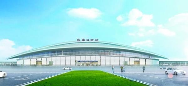 京张高铁终点站新张家口南站规划图. 北京日报 图-京张铁路最后的