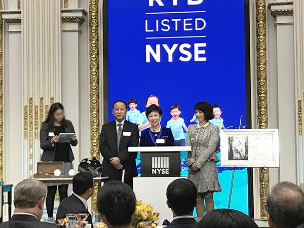 北京扎针幼儿园背后公司9月在美股上市,连锁园4月被曝虐童