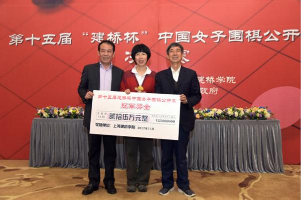 芮乃伟创国内围棋最年长冠军纪录,54岁的她已获41个冠军