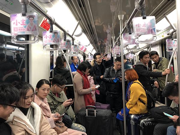 新时代新气象新作为|地铁延时运营带来的上海温度