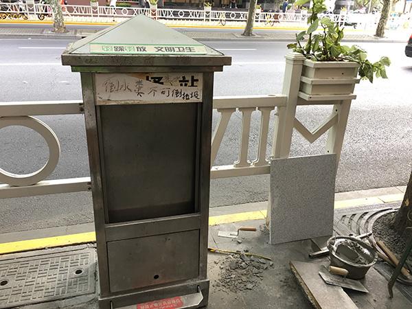 上海静安144户居民告别倒马桶生活,有的已拎痰疯狂猜成语牛在河边