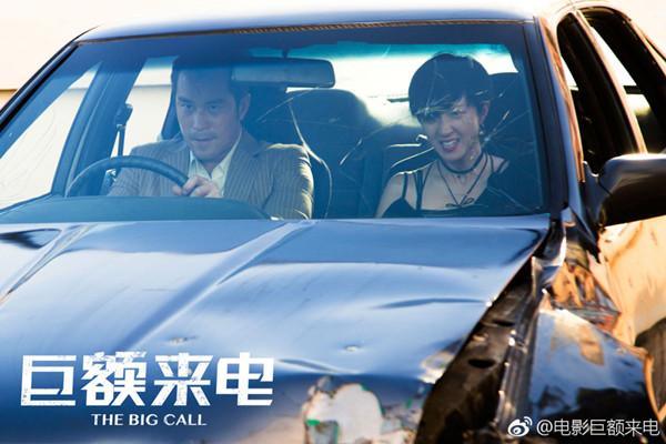 香港马会官方网_118图库118图库彩图《巨额来电》才是值得带爸妈进电影院看的电影
