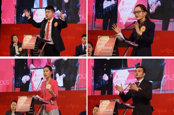 天下英语演讲大赛冠军:从不上英文领导班,学习更多是为爱好(责编保举:数学试题jxfudao.com/xuesheng)