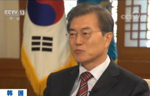 文在寅访华前谈萨德:韩方有必要换位思考中方的担忧中教论文库