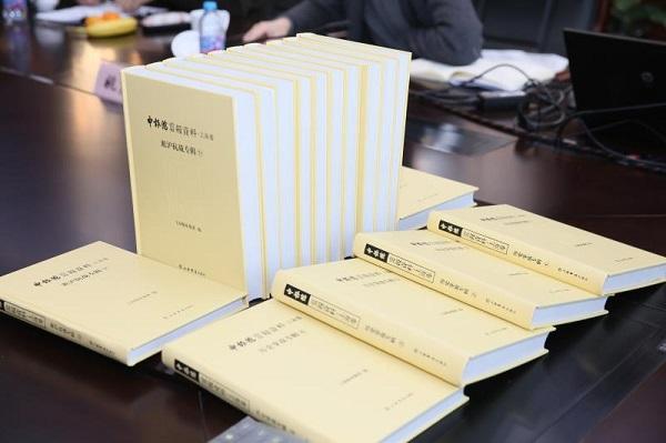 """《申报馆剪报资料》出版:一部近代中国""""百科全书"""""""