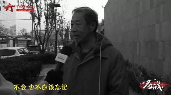 中国军视网街头采访路人:南京大格斗跟我们有相干吗?