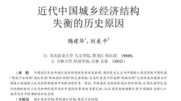 老钱庄论坛西南财大一毕业生3个月内发表论文5篇,香港六合彩一七年第九期,2篇涉嫌全文抄袭