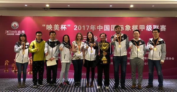 上海国象队联赛五冠创历史,居文君目标第六位中国棋后