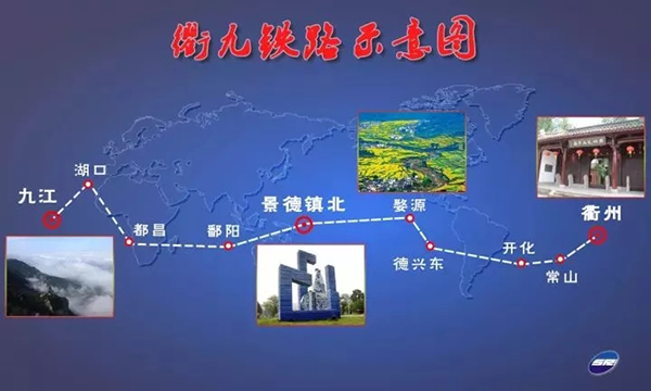 铁路上海局将实施新列车运行图:上海到成都、重庆通高铁