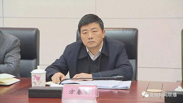 重要人事!杨光荣履新,任安徽省政府党组成员 新湖南www.hunanabc.com