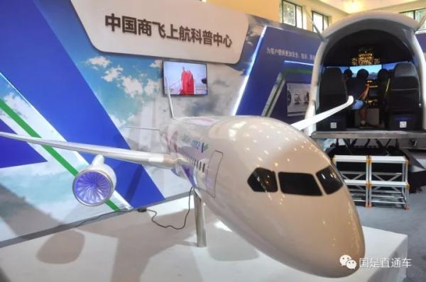 """第二架国产大飞机C919""""上天"""",都有这些""""知识点"""""""