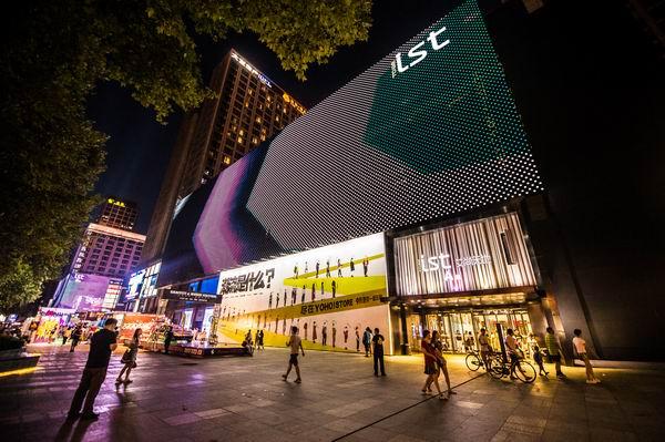 香港马会资料铁算盘:品牌龙湖第26个购物中心上海宝山天街开业