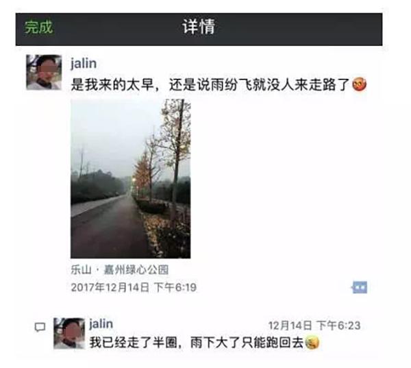 香港六个彩期开奖结果四川乐山31岁女子独自在公园跑步失联8天,警方证实已遇害