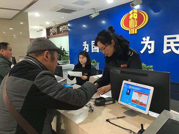 新时代新气象新作为|重庆地税推84项改革提�
