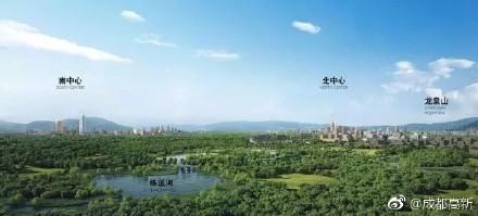 天府国际空港新城城市规划首发 划定6个城市片区