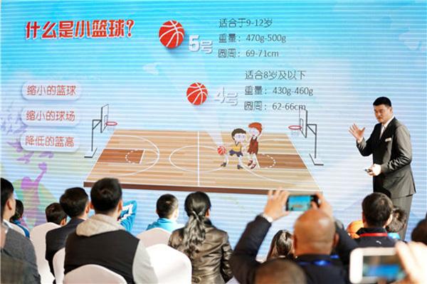 图文:北京大学生村官上任中右手